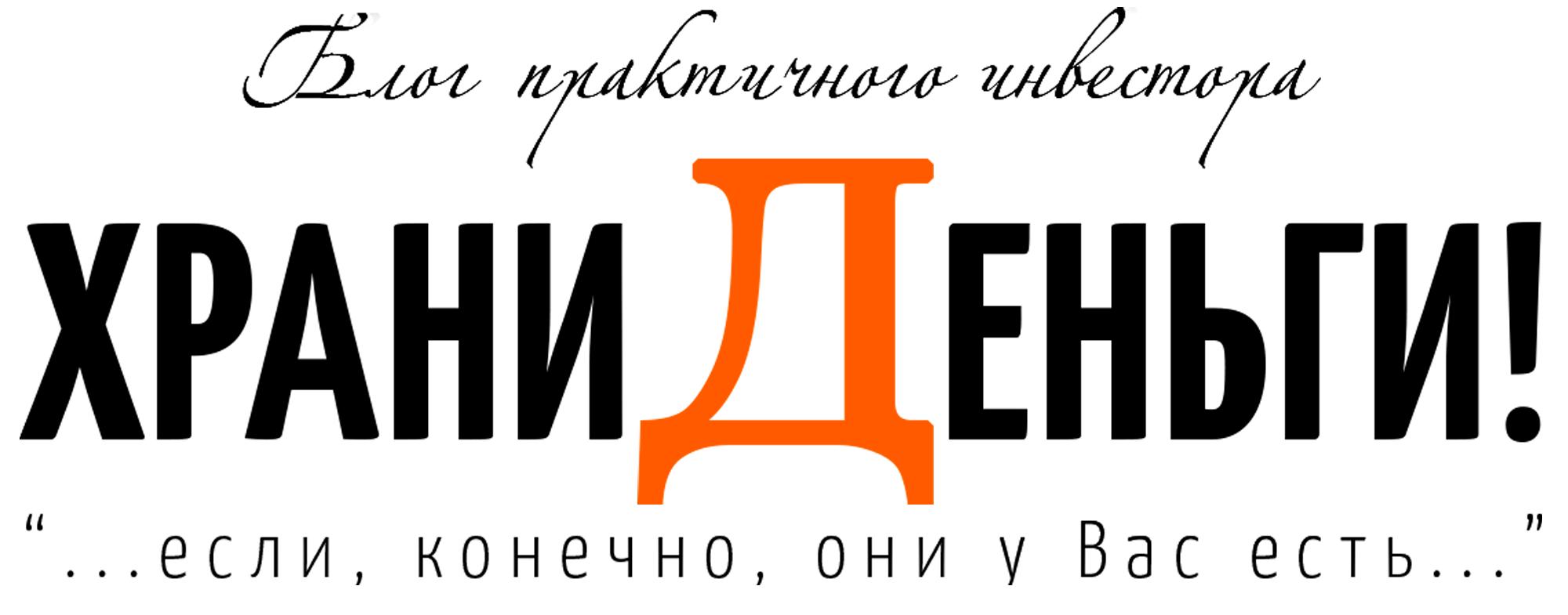 русфинанс банк бланк почтового перевода