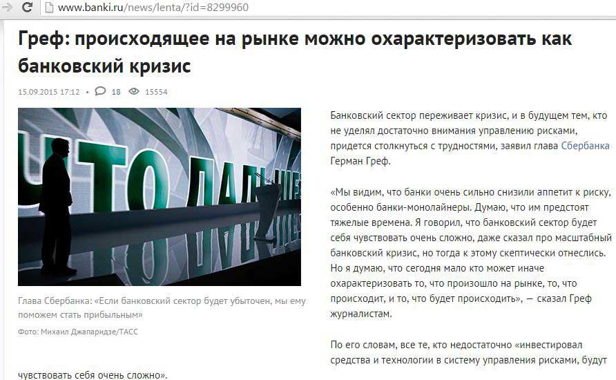 Банк не выдает вклад взыскать через суд практика помогу получить кредит с плохой кредитной историей в казахстане