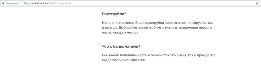 Yandex обмен квартиры гродно на минск