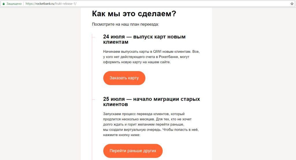 Пополнить Webmoney WMR через Приват24 UAH со скидкой