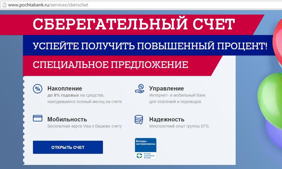 otzivi-vtb-24-banki-ru