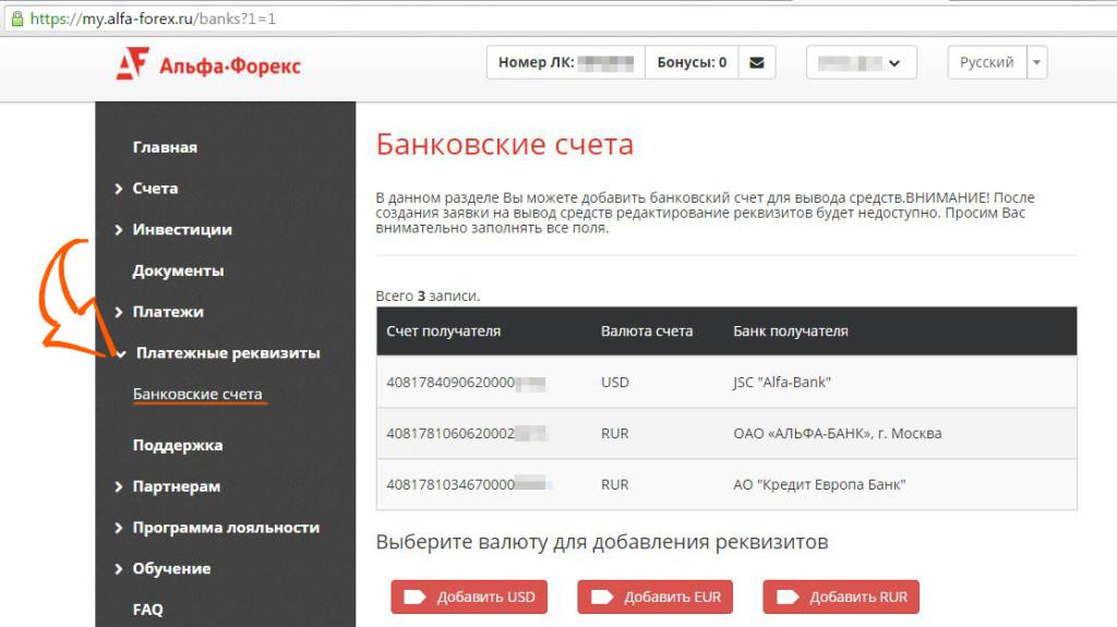Купить билет на самолет санкт петербург кишинев