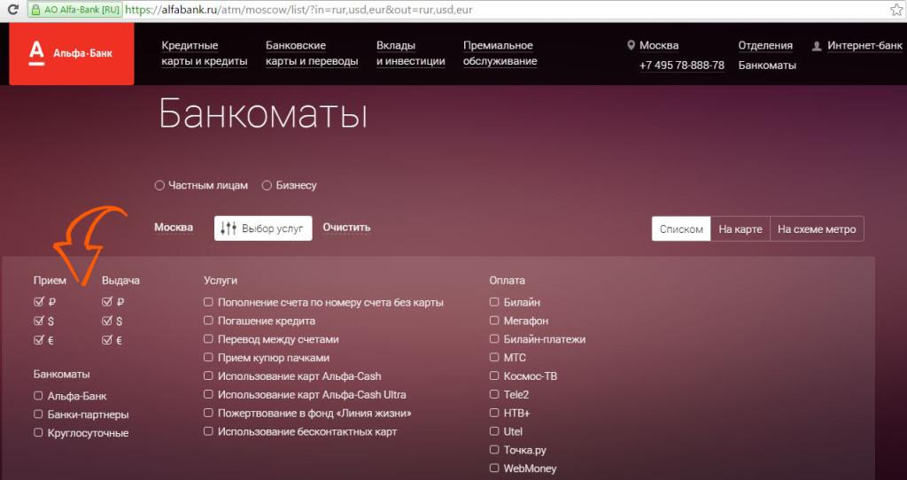Обмен qiwi на вебмани без привязки приват