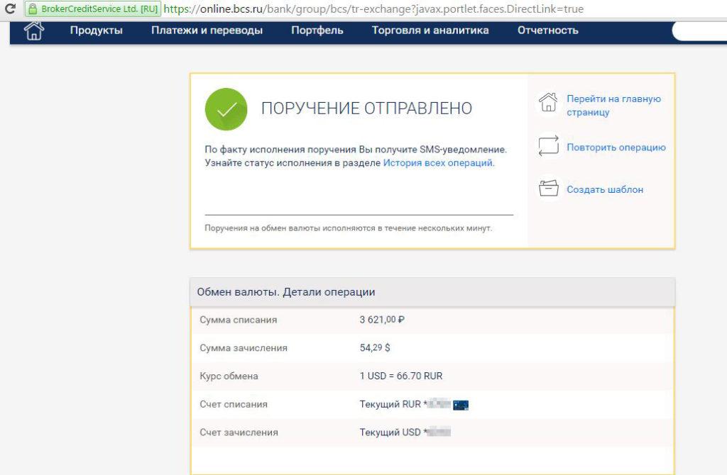 Как перевести с Вебмани на Яндекс Деньги и обратно