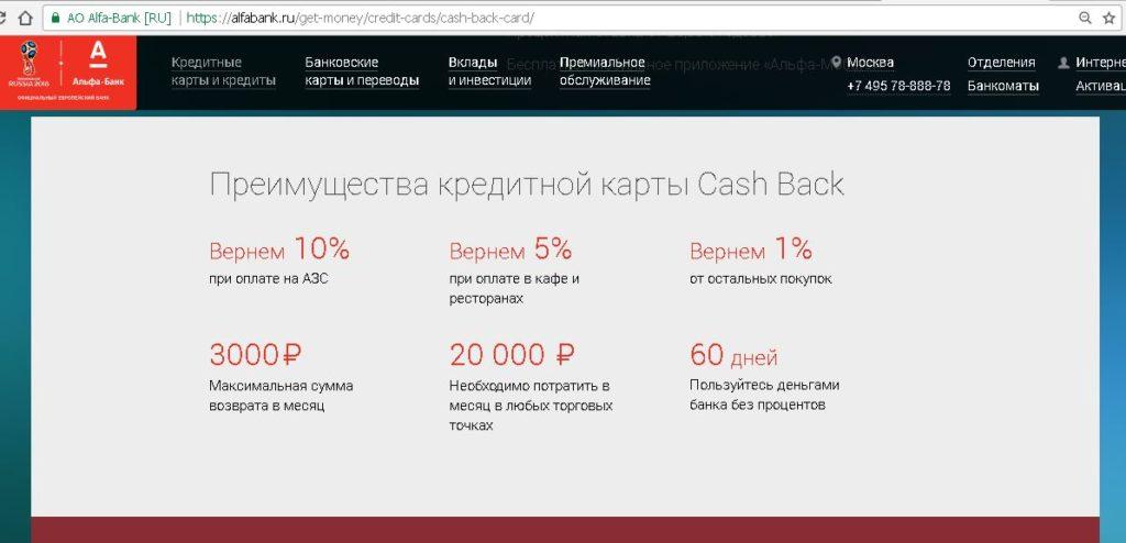 Подача заявки на ипотеку процесс
