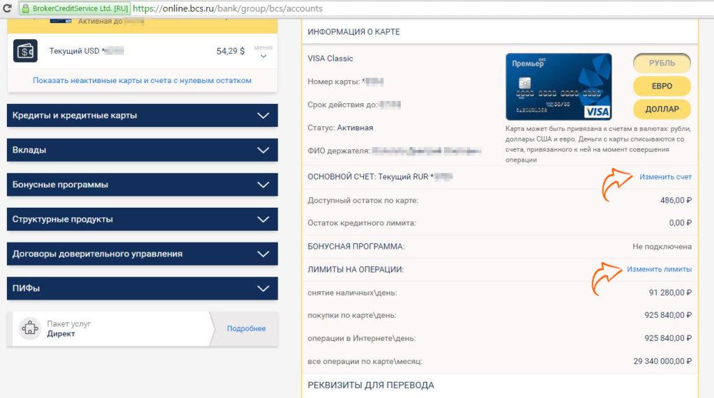 Обмен Приват24 UAH на Webmoney EUR - wmboxcomua