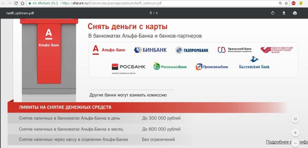 Онлайн заявка кредитная карта иркутск