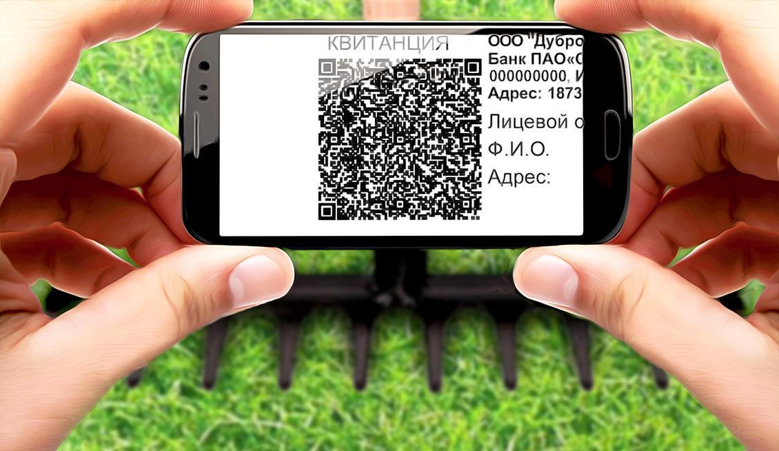 PayQR — оплата квитанций картой без комиссии и с кэшбэком: где грабли?