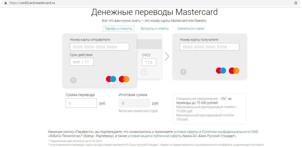 Курс обмена валют (доллара, евро) на рубли в ВТБ в Кирове