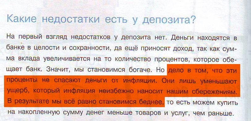 инструкция цб рф 62а