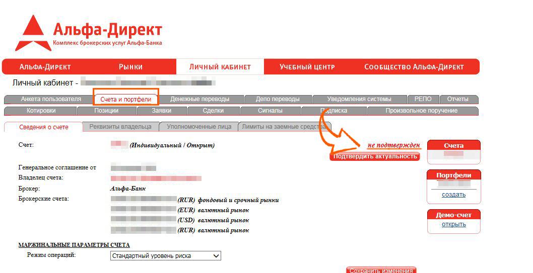пропавших альфа банк электронная почта заказ