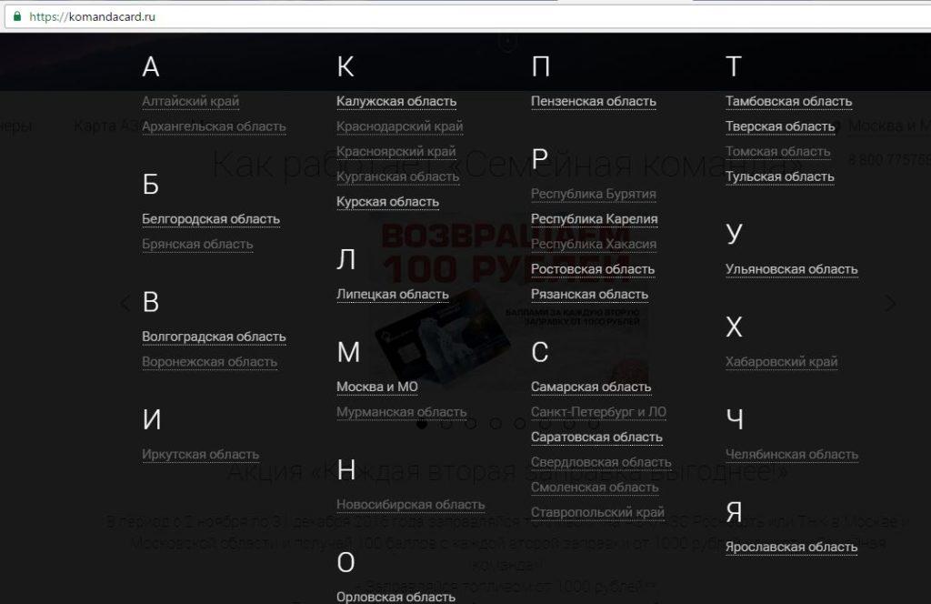 Помощь в получении кредита красноярск - VK