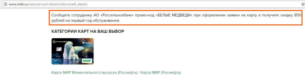 Калуга кредит наличными - Официальный сайт