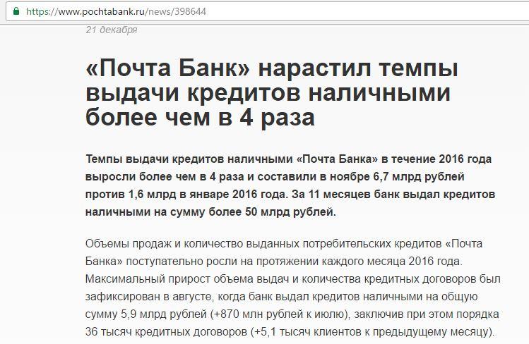 Москва португалия авиабилеты цена