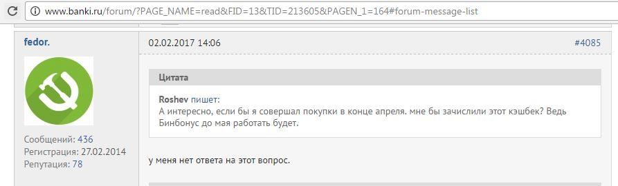 убанк2