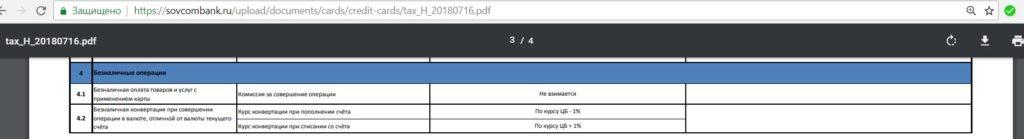 Деньги, кредит, банки (200,00 руб), Кузнецова Е И