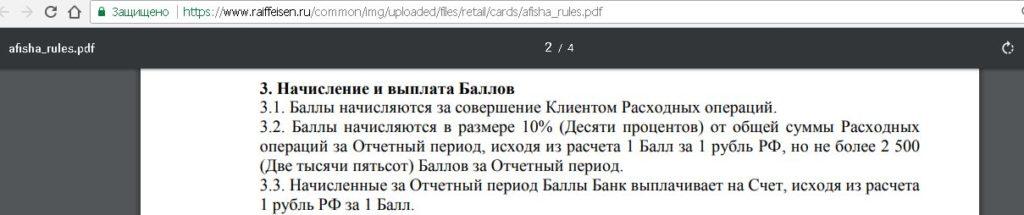 Обмен Приват24 на Вебмани- netexme