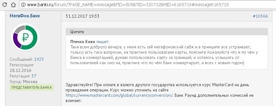 Обмен qiwi на приват24 – Telegraph