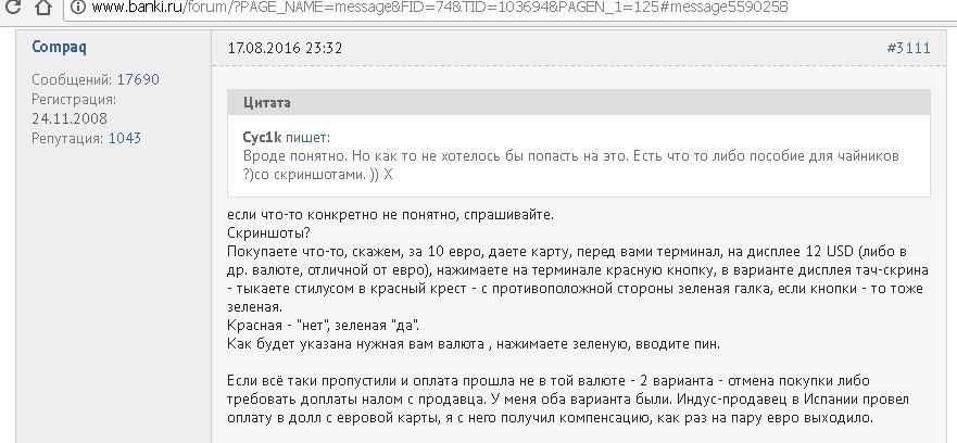 ЯНДЕКС ДЕНЬГИ НА WEBMONEY: Обмен ЯндексДеньги на