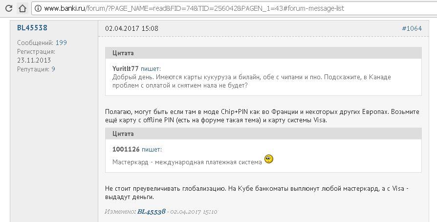 Обмен Киви на ЯндексДеньги
