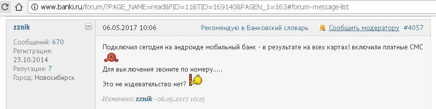 кэшбэк от втб банк москвы