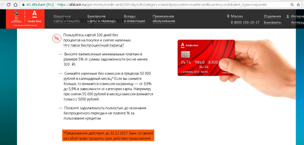Заявка на ипотеку втб банк москвы