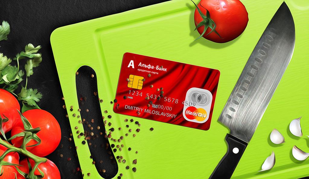 Отправить заявку на ипотеку сбербанк