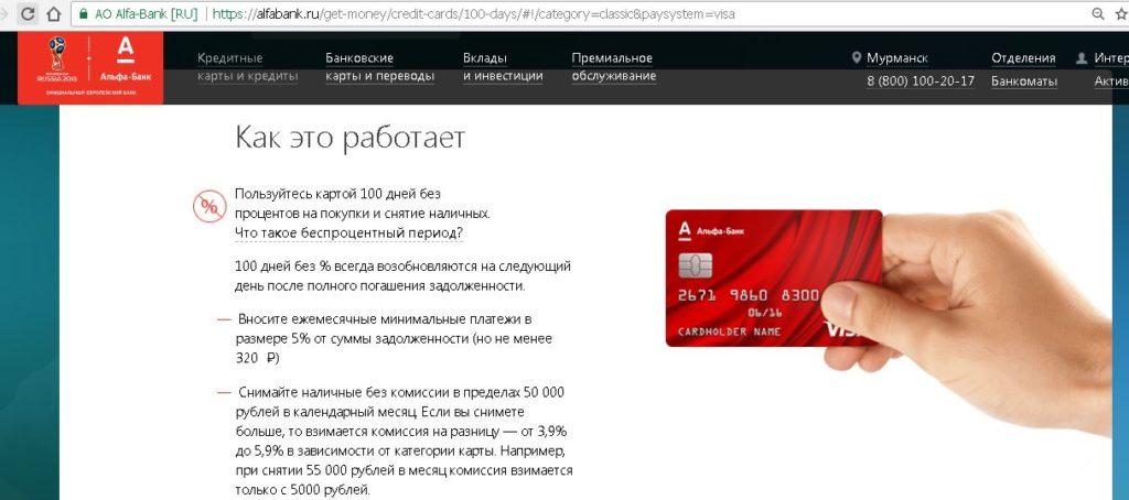 Онлайн калькулятор ипотеки банка втб 24