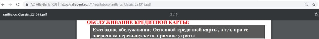 Ипотека в украине онлайн калькулятор