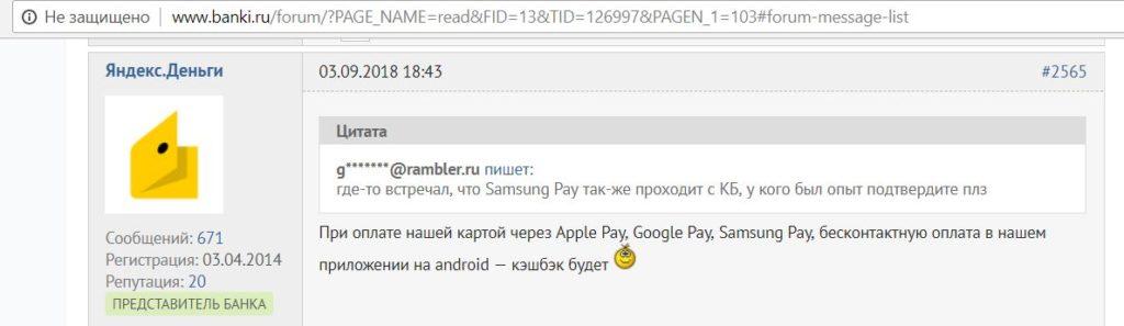 Обменять выгодно Perfect Money USD на ЯндексДеньги
