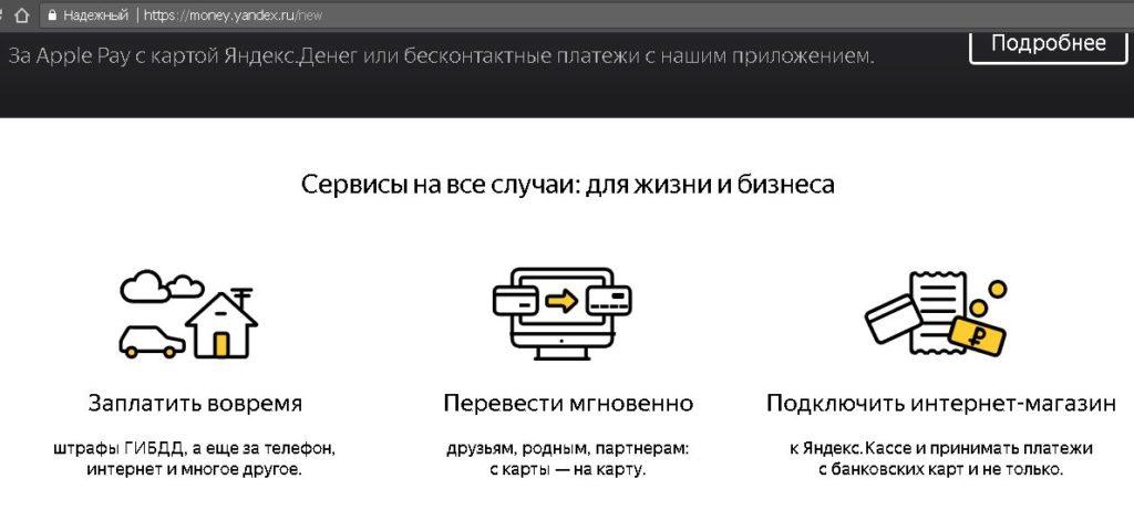 Обмен Qiwi на Bitcoin от 500 1000 рублей
