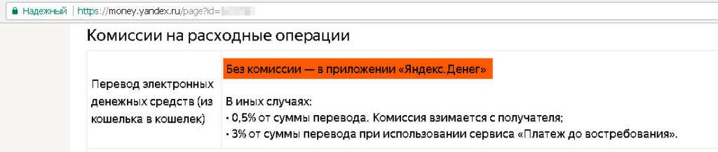 Банк УРАЛСИБ - Частным лицам