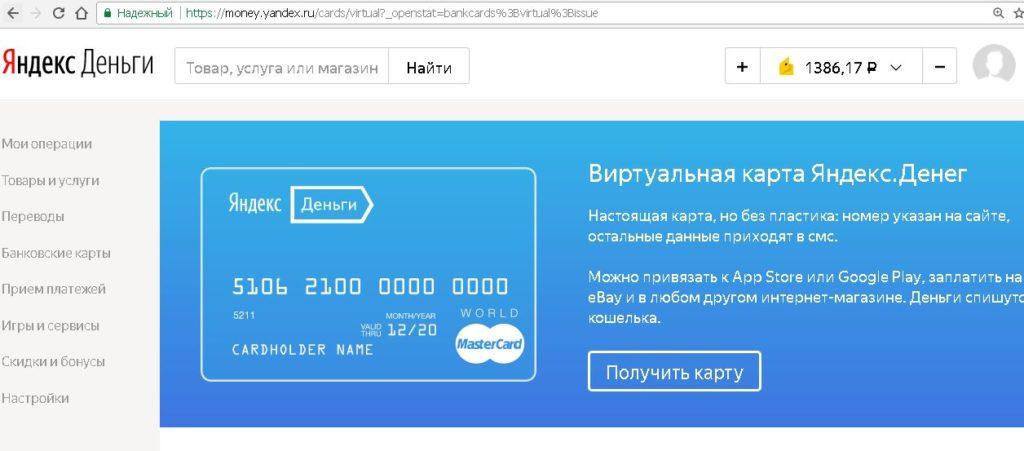 Обмен Сбербанка на- bankcomatcom