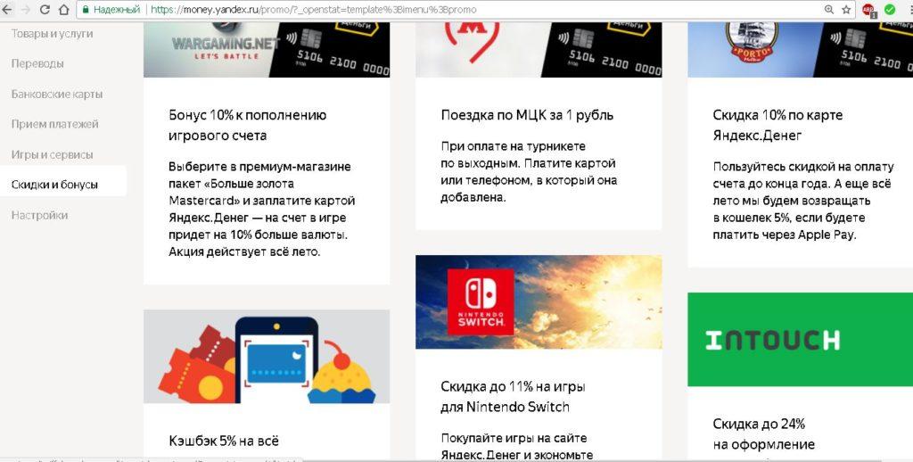 Яндекс браузер скачать бесплатно для windows 7,8,10
