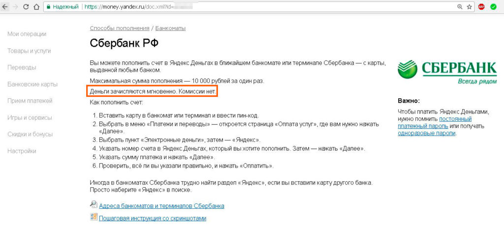 Как перевести КИВИ-доллары в КИВИ рубли на своём кошельке?