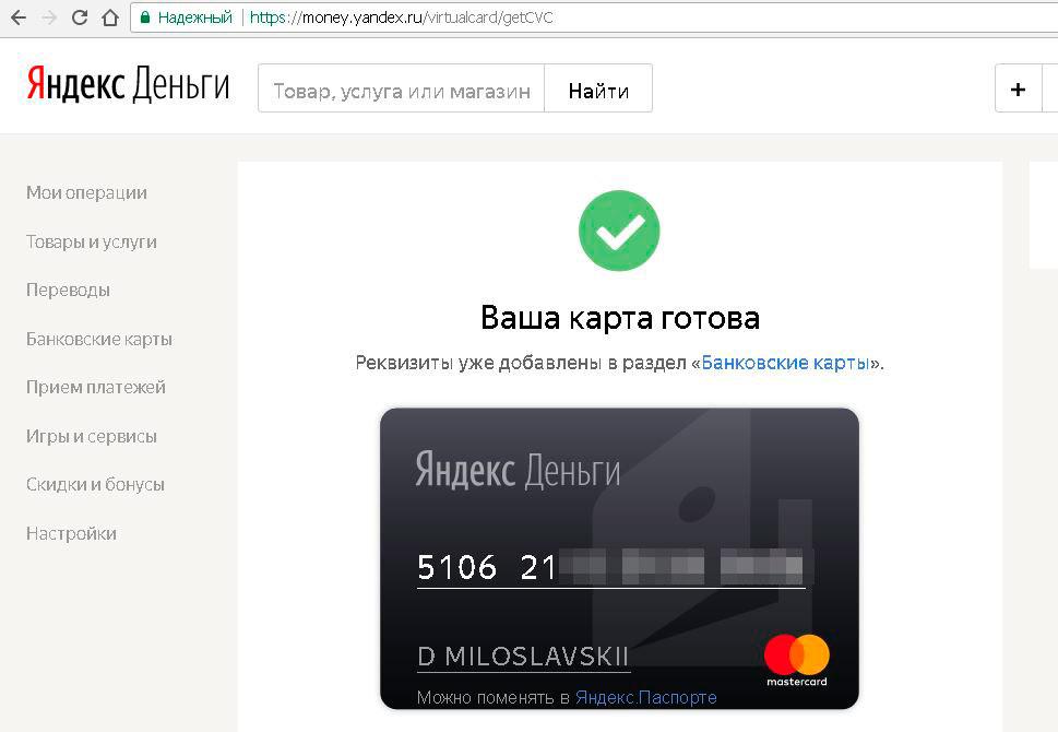 E-BTC Купить и продать биткоины за приват24 в Украине