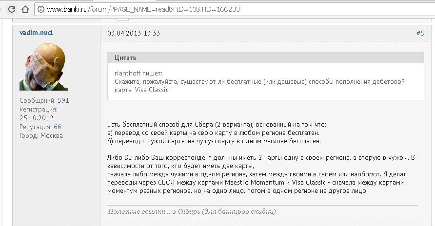 Mastercard обмен валют днепропетровск центр
