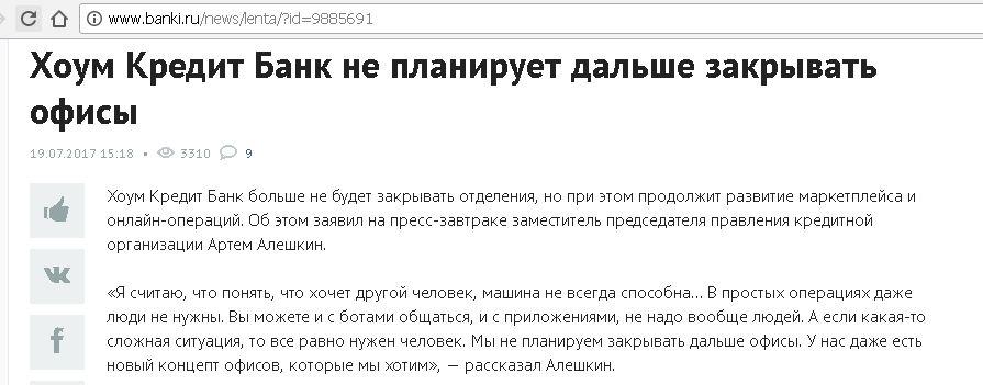 Цена авиабилетов киев баку