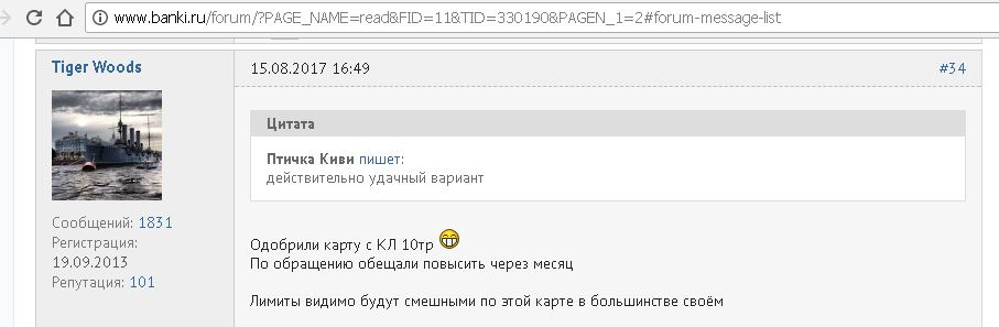 Купить авиабилет с симферополя до санкт петербурга