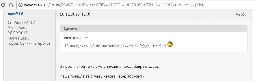 Сзи 6 получить Садовая-Сухаревская улица документы для кредита Марьиной Рощи 5-й проезд