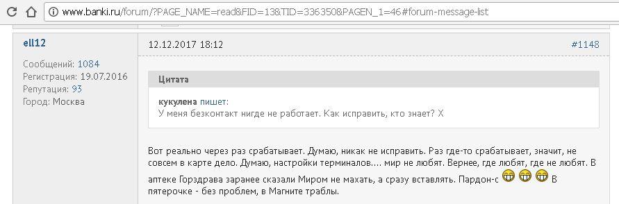 Кредиты наличными в Москве - sravniru