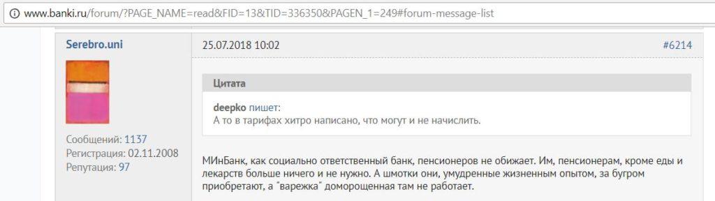 Кредит с плохой историей - Взять в Санкт-Петербурге!