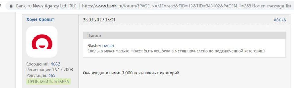Купить авиабилеты санкт петербург волгоград