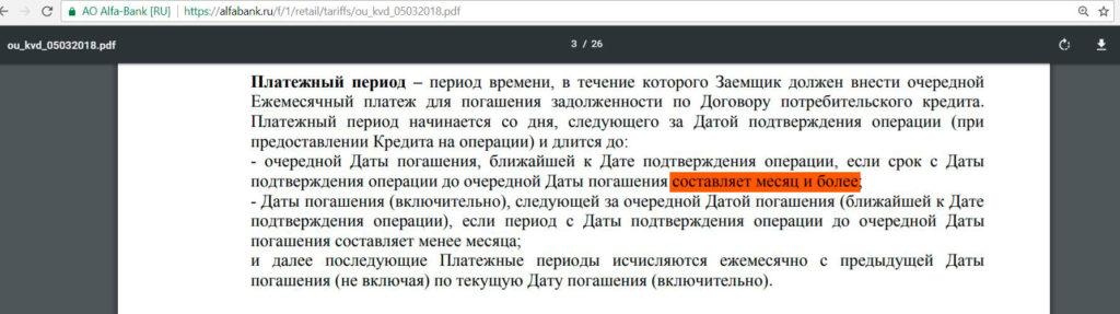 Билет на самолет санкт петербург краснодар цена