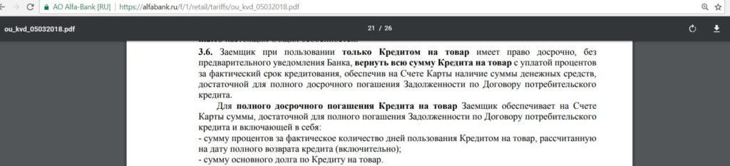 Выгодные кредиты на отдых в Петрозаводске Взять кредит