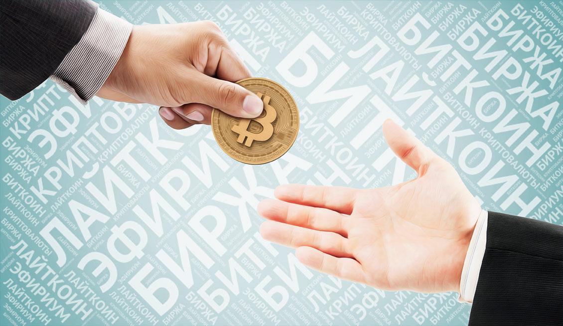 Вывод BitCoin на карту любого банка РК