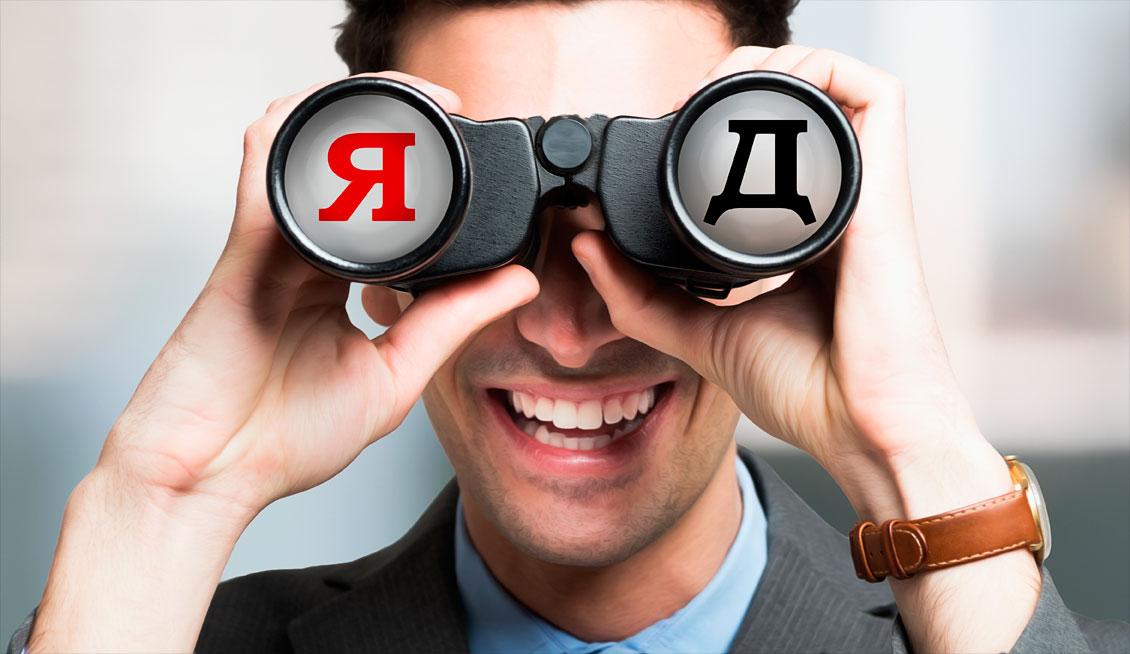 Секреты сервиса Яндекс.Деньги: как использовать без комиссии и с кэшбэком