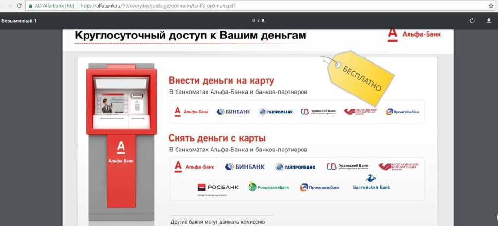 Расчет ипотеки по зарплате калькулятор онлайн