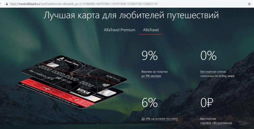 Совкомбанк омск онлайн заявка на кредит наличными