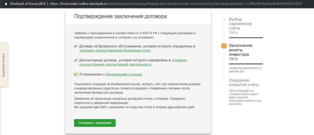 Урок 22 Как вывести webmoney в Казахстане